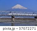 風景 富士山 新幹線の写真 37072271