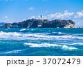 湘南海岸 江ノ島 海の写真 37072479