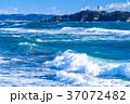 《神奈川県》江ノ島を望む・湘南海岸 37072482