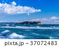 湘南海岸 江ノ島 海の写真 37072483