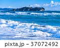 《神奈川県》江ノ島を望む・湘南海岸 37072492