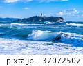 《神奈川県》江ノ島を望む・湘南海岸 37072507