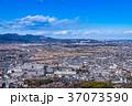 街 住宅街 快晴の写真 37073590