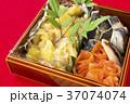 おせち料理 おせち 栗きんとんの写真 37074074