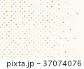 ハート ベクター カラフルのイラスト 37074076