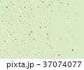 ハート ベクター カラフルのイラスト 37074077