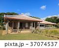 識名園 沖縄 那覇の写真 37074537