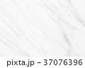 大理石 ホワイト 白の写真 37076396
