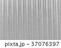 アルミニウム アルミニューム メタルの写真 37076397