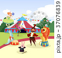 Amusement park with circus artists and marquee 37076839
