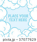Cartoon pop art clouds frame vector white and blue 37077629
