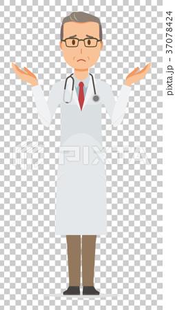 白衣を着た中年の男性医者が肩をすくめている 37078424