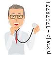 ベクター 男性 医者のイラスト 37078771