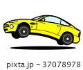 ブリティッシュクーペ 黄色 自動車イラスト ジャンプ 37078978
