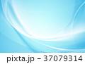 背景 抽象的 青のイラスト 37079314