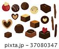 チョコレート バレンタインデー バレンタインチョコのイラスト 37080347