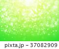 背景 光 背景素材のイラスト 37082909