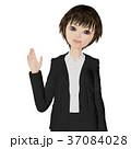 ビジネススーツ ビジネスウーマン 手を振るのイラスト 37084028