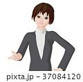 女性 ビジネススーツ ビジネスウーマンのイラスト 37084120