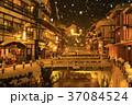 銀山温泉 冬 雪の写真 37084524