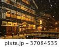 銀山温泉 冬 雪の写真 37084535