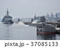 海上自衛隊・停泊中の潜水艦と駆逐艦 37085133
