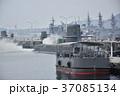 海上自衛隊・停泊中の潜水艦と駆逐艦 37085134