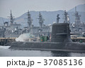 海上自衛隊・停泊中の潜水艦と駆逐艦 37085136