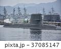 海上自衛隊・停泊中の潜水艦と駆逐艦 37085147
