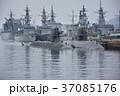 海上自衛隊・停泊中の潜水艦と駆逐艦 37085176