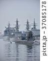 海上自衛隊・停泊中の潜水艦と駆逐艦 37085178