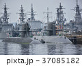 海上自衛隊・停泊中の潜水艦と駆逐艦 37085182