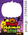 ハロウィン カード 37089266