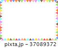 ガーランド カラフル フラッグのイラスト 37089372