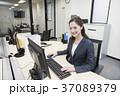 若い パソコン ビジネスウーマンの写真 37089379