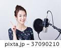 若い女性(ボーカルレッスン) 37090210
