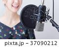 若い女性(ボーカルレッスン) 37090212