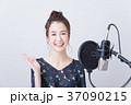 若い女性(ボーカルレッスン) 37090215