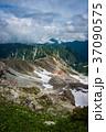 山 空 風景の写真 37090575
