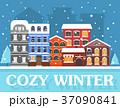 冬 住宅 住居のイラスト 37090841