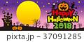 ハロウィン バナー 37091285