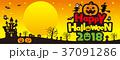 ハロウィン バナー 37091286