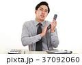 男性 ビジネスマン 悩むの写真 37092060