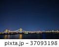 レインボーブリッジ スペシャルライトアップ ライトアップの写真 37093198