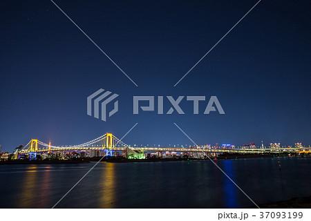 レインボーブリッジ スペシャルライトアップ 東京都 2017年12月撮影 37093199