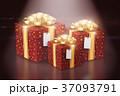 ギフト プレゼント 贈り物のイラスト 37093791