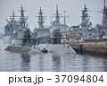 海上自衛隊・停泊中の潜水艦と駆逐艦 37094804