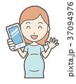 ベクター 妊婦 妊娠のイラスト 37094976
