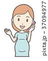 ベクター 妊婦 妊娠のイラスト 37094977