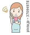 ベクター 妊婦 妊娠のイラスト 37094978